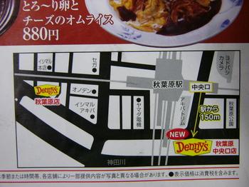 P1030516地図mini.JPG